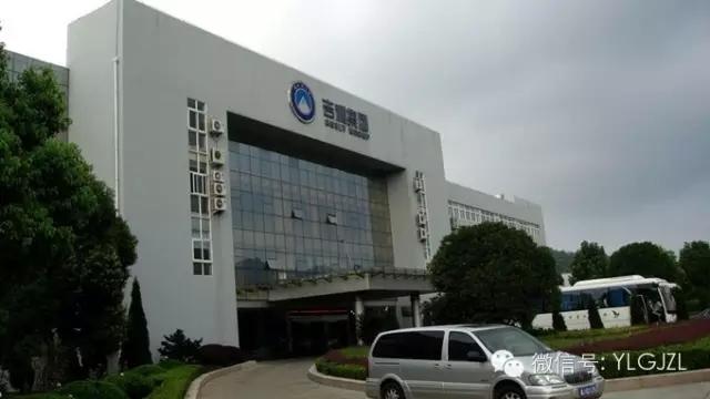 宁波吉利罗佑发动机零部件有限公司(即浙江吉利动力总成研究院)